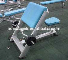 Gym Equipment-Bicep Preacher Bench