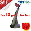 SR-001-2 High quality Wireless Cordless LED Curing Light Lamp/Lampes LED dental instruments