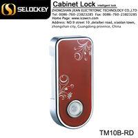 Digital Wardrobe Cabinet Lock with TM smart card