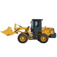 small size excavator loader(3ton)