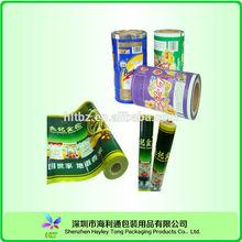 Custom made high quality printed automatic packaging roll film/plastic packaging roll film