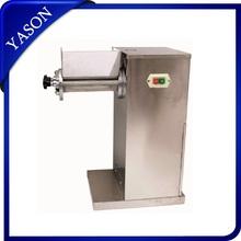 Pharmaceutical Granulation YK-60 Drum Diameter 60mm To Make Tablet Pressing Easier