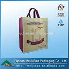 online wholesale shop pet shop bag in vietnam