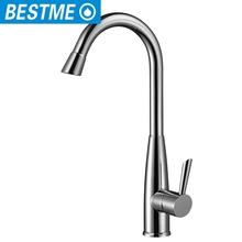 BESTME New brass cooper sink faucet 1502-118B