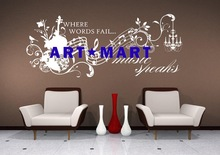 Wall Decals Music Speaks Collage - Vinyl Lettering Text Wall Words Stickers Art -Fashion Decorative Wall Sticker NO.11291