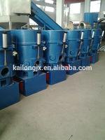 Plastic film agglomerator plastic agglomerator for pe film recycling