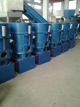 Plastic film agglomerator film agglomerator densifier machine