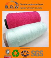 china manufacturer/acrylic soft wool yarn for acrylic shoe box knitting/yarn for knittingknitting yarn