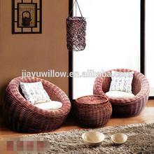 willow sofa set