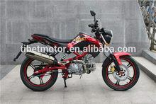 Origin Made In China Racing Motor Motorcycle Battery New Motorcycle Engines Vintage Motorcycle For Sale