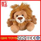 Car key plush lion keychain cute keychain plush toy