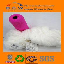 acrylic hb blended yarn/fishing net/knitting wool yarn/handmade fishing nets/skull outsole new style/wedding dresstape yarn