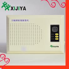 classic popular multi-purpose ceramic ozone water sterilizer