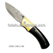 New damascus pocket knife