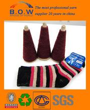 professional colorful blend wool acrylic yarn for acrylic souvenir/crochet baby sweaters/ bernat yarn red heart 100 acrylic yarn