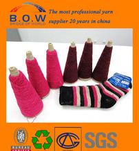 acrylic yarn acrylic blend yarn red heart yarn color chart