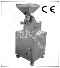 Water cooling Air cooling crusher FL series universal mill grinder crusher