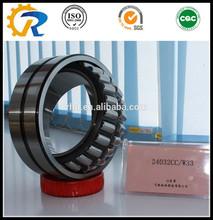 high precision 23126 bearing spherical roller bearing 23126 CC