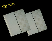 New Products 20CM Width Half Printed PVC Wall and Ceiling Panel Alibaba China Supplier