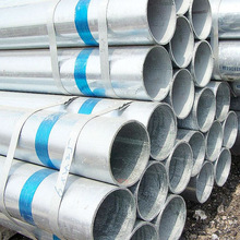 green house galvanized steel tube 6 astm a192