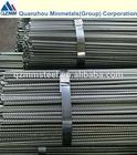 Steel Rebar,Reinforcement Steel Bar,China Manufacture Structural Steel