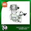 lifan engines balance shaft 4 stroke 200cc cg200 engine