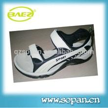 lt.grey kids sport sandals for summer chioce