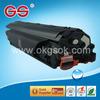 zhuhai 78a compatible toner cartridge for hp