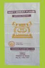 dog feeds sack woven bag rice bags material wheat flour, PP woven flour sack, polypropylene woven bag