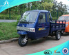 2014 new China 250cc pick up tricycle for sale