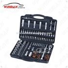 """WINMAX 1/2"""" 1/4"""" Inch Drive 96PCS Socket Tool Set WT01198"""