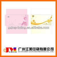 fancy paper expandable envelope