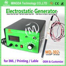 High voltage static ganeraror Static Charge Bar/ In-Mold Labeling 30KV