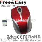 custom logo wireless mouse