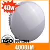 high lumen cost-effective waterproof 40W led solar street light all in one