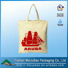 made in china wholesale cotton fabric garment bag