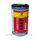 Florfenicol (veterinary medicine raw material)