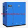 Atlas Bolaite super works 3000 psi air compressor