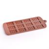 2015Hot sale wholesale blocks silicone cake mold,silicone chocolate models,chocolate silicone mold