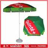Green and red promotional beach umbrella, outdoor large sun umbrella, fan umbrella