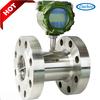 Durable stainless steel Turbine digital liquid flowmeter