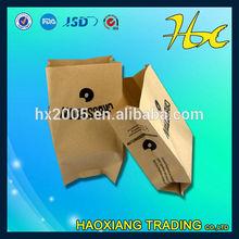 plastic raw material takeaway bag paper suppliers lahore pakistan