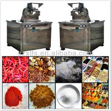WDJ eddy mill pulverizer coconut grinder/nuts shell crusher fine powder machine