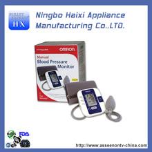 Palm Type digital arm blood pressure meter