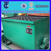 2014 Newest Design and High Quality Fertilizer Stirrer machine/ Horizontal Stirrer Machine