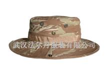 British Desert Camouflage Military Bonnie Hat