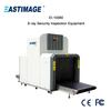 x-ray baggage screening equipment Ei-10080