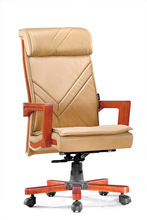 International office office swivel chairs no wheels with head rest