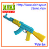 2014 Newest wholesale summer water gun toy