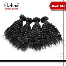 Hot sale hair 100% unprocessed wholesale Malaysia virgin human hair kinky curly hair